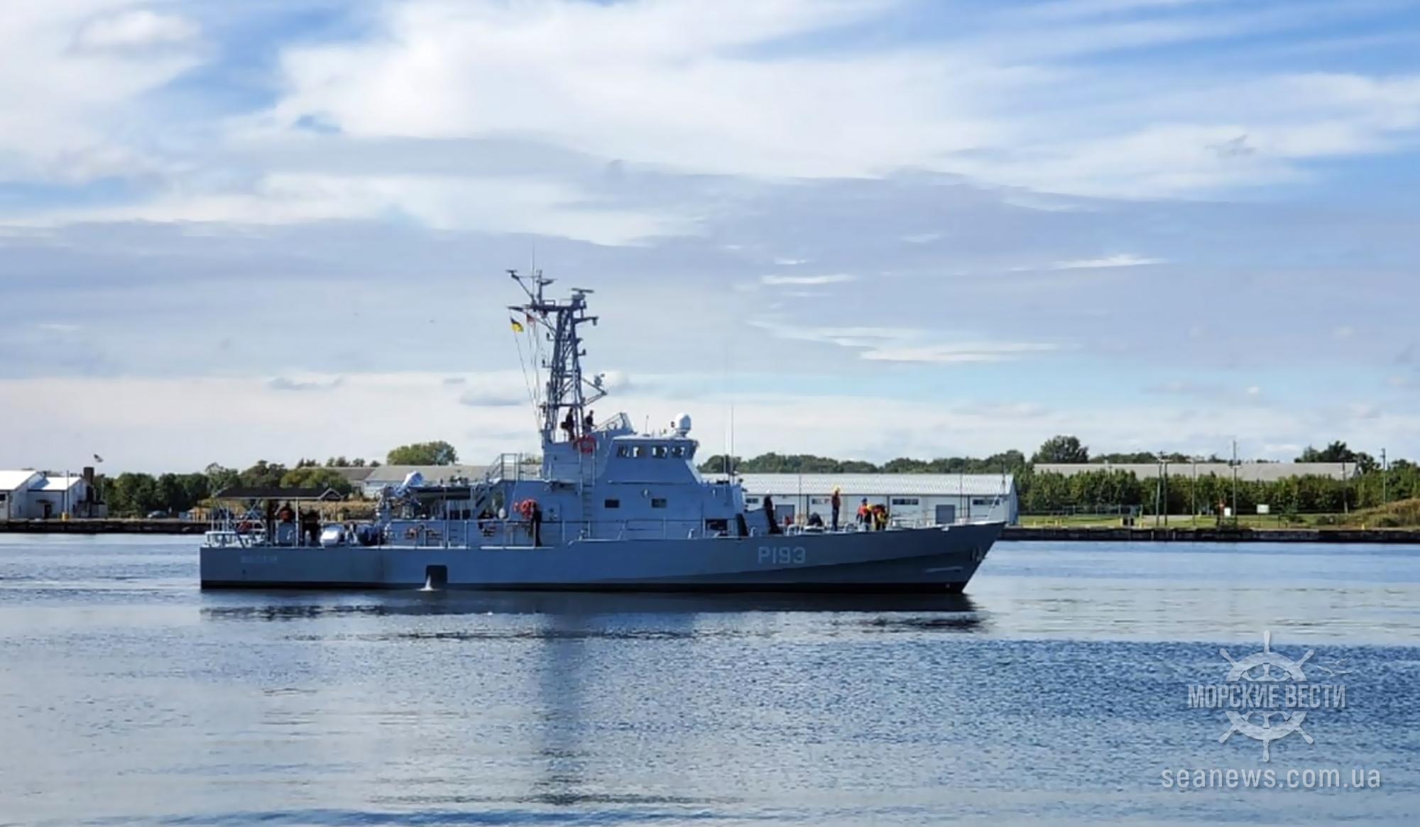 В США украинские моряки начали практические занятия на пятом «Айленде»